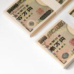 収入の柱を増やすためにはどうすれば良いのか?