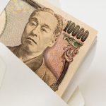 スルガ銀行のシェアハウス融資問題から投資のリスクを学ぶ