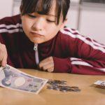 お金に困らない生活を意識するようになったシンプルな理由